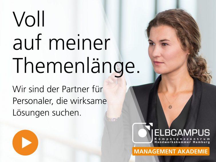 Corporate-Fotografie: Elbcampus Management Akademie, Hamburg | © Eric Shambroom Photography